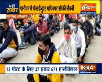 Haryana: Engineers, graduates apply for the post of Peon in the Panipat's district court
