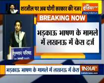 Former AMU student Sharjeel Usmani booked for sedition in Lucknow