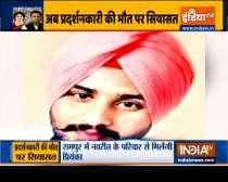 R-Day violence: Priyanka Gandhi likely to visit rampur to meet family of Navreet Singh
