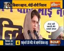 Priyanka Gandhi to visit Saharanpur today for kisan mahapanchayat