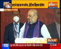 BJP will win over 200 seats and will form govt in Bengal, says Home Minister Amit Shah