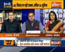 Watch Sambit Patra Vs Supriya Shrinate over The LAC disengagement controversy | Kurukshetra