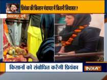 Congress leader Priyanka Gandhi Vadra offers prayer at Shakumbhari Devi Temple