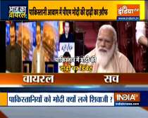 Aaj Ka Viral: Debate Over PM Modi