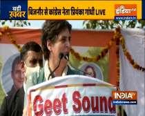 Priyanka Gandhi Vadra slams BJP govt in Mahakisan Panchayat Bijnor