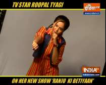 TV actress Roopal Tyagi joins the cast of