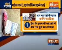 Madrassa students to receive modern education under Jamiat Open School