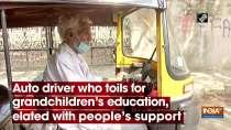 Auto driver who toils for grandchildren