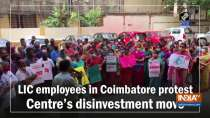 LIC employees in Coimbatore protest Centre