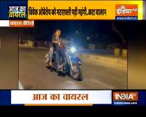 Aaj Ka Viral: FIR against Vivek Oberoi for not wearing helmet