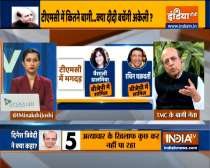 India TV Exclusive: Dinesh Trivedi speaks on why he left TMC