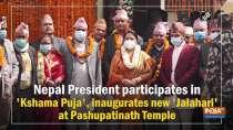 Nepal President participates in