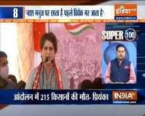 Priyanka Gandhi attacks PM Modi at Mathura