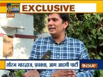 Saurabh Bhardwaj on AAP performance in Gujarat Civic polls 2021