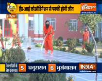 Hands or feet get twisted suddenly, know effective remedies from Swami Ramdev