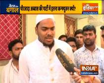 Ground Report| I have never said that I am not with Owaisi: Pirzada Abbas Siddiqui