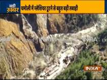 Rishiganga Power Project damaged due breach of a glacier in Tapovan area