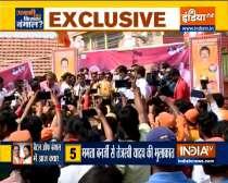 MP CM Shivraj Singh Chouhan addresses Parivartan rally in Bengal