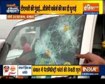 BJP workers attacked in North 24 Parganas of West Bengal,  BJP accuses TMC
