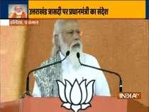 PM Modi expresses concern over Uttarakhand glacier break; slams Mamata during rally in Bengal