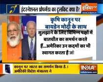 Special News | Joe Biden led US govt backs Modi govt on farm laws