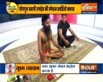 What should a heart patient eat? Know from Swami Ramdev