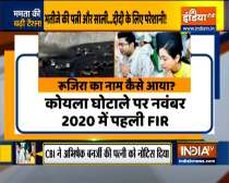 Coal Scam Case: CBI serves notice on TMC MP Abhishek Banerjee's wife ahead of Bengal polls 2021