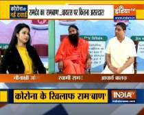 EXCLUSIVE: Watch Yog Guru Baba Ramdev Speaks about Patanjali
