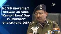 No VIP movement allowed on main