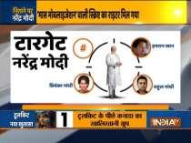 Haqiqat Kya Hai  From Rahul Gandhi to Imran Khan, people who target Modi over Disha Ravi arrest