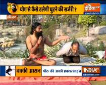 Know the connection between Arthritis and Migraine from Swami Ramdev