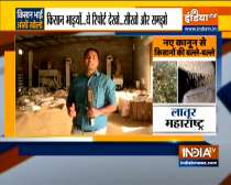 Watch Exclusive Report on how farmers are getting benefits due to New farm laws