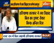 Bill against Anti-conversion to be tabled in Haryana in upcoming budget session: Anil Vij