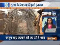 Super 100: Heavy security deployment continues at the Delhi-Haryana border