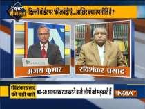 Budget Sammelan 2021: Did Rahul Gandhi condemn Red Fort breach? asks Ravi Shankar Prasad