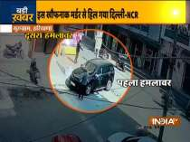 Man shot dead over personal enmity in Gurugram