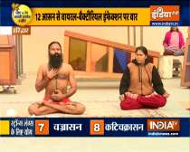 Know from Swami Ramdev what is the reason for sleeping while sitting
