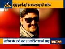 Mumbai drugs case: Properties linked to Arif Bhujwala under NCB probe