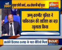 Ajit Doval's security beefed after arrested JeM terrorist confesses to recceing NSA