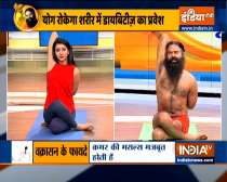 Home remedies by Swami Ramdev effective for controlling blood sugar levels