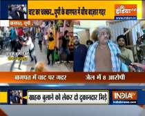 Uttar Pradesh: Chaat vendors clash over customers in Baghpat