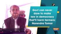 Govt can never dare to make such law in democracy that