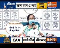 Haqikat Kya Hai: West Bengal assembly elections 2021 to be held in 8 phases