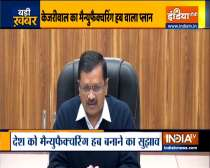India can leave China behind in manufacturing: Arvind Kejriwal