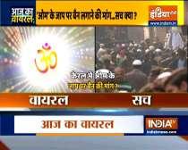 Aaj Ka Viral  Muslims demand ban on chanting