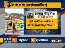 Ramdev hails Rajat Sharma for donation towards flood-ravaged Uttarakhand