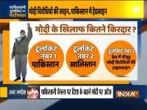 Haqiqat Kya Hai | Pakistan running propaganda against PM Modi?