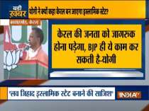 In 2009, a Kerala court said Love Jihad is part of a conspiracy to make Kerala an Islamic state: UP CM