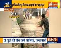 Firing between two gropus in Sitapur, Uttar Pradesh