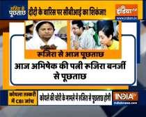 CBI to question Abhishek Banerjee's wife Rujira today